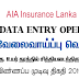 Vacancy In AIA Insurance Lanka PLC  Post Of - Data Entry Operator