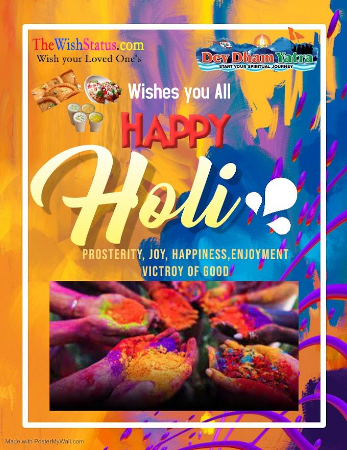 Best Holi Quotes : Have a Splashing Holi!!!