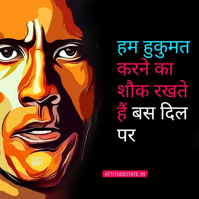 Hindi Download   NEW QUOTES SHAYARI DP