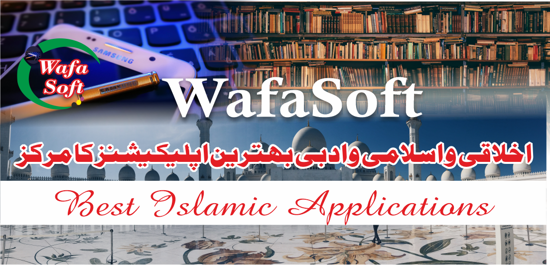 Wafa Developers
