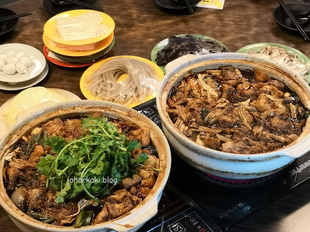 Yi-Restaurant-奇味鸡煲-Spicy-Hotpot-Kovan-Singapore