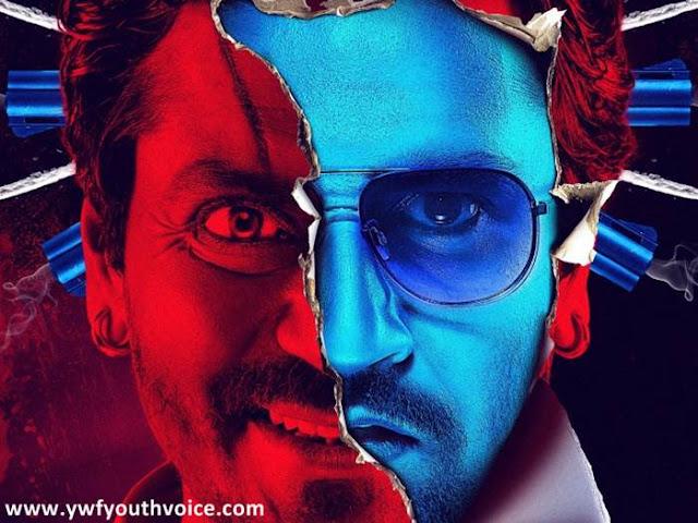 Raman Raghav 2.0 Movie Review, Raman Raghav 2.0 Movie Poster, Raman Raghav 2.0 Nawazuddin Siddiqui and Vicky Kaushal