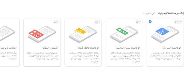 قبول موقعك لدى جوجل ادسنس واحد اهم اسباب الرفض لدى جوجل ادسنس تعرف عليها