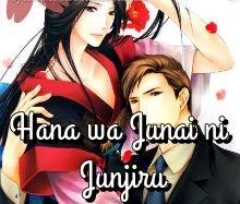 Hana wa Junai ni Junjiru