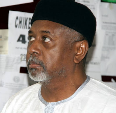 dasuki refused to appear court
