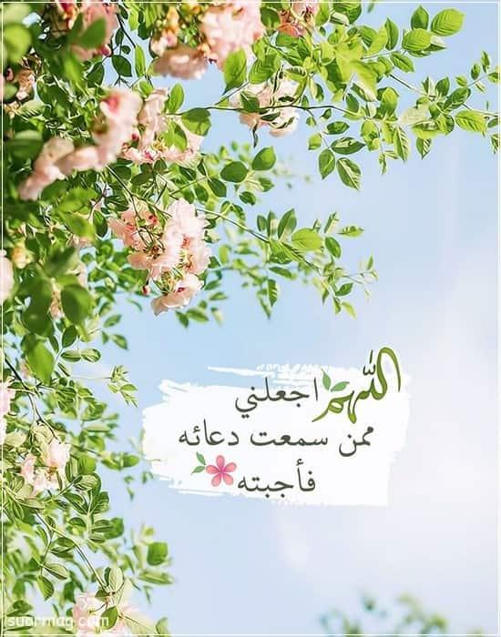 خلفيات واتس اب اسلاميه 9   Islamic WhatsApp wallpapers 9