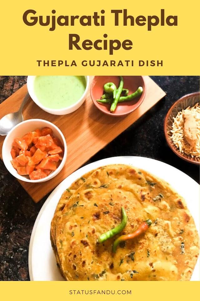 Gujarati Thepla Recipe   Thepla Recipe