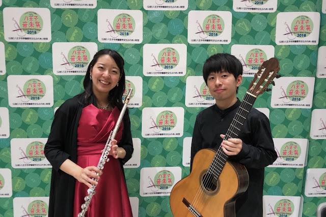 八王子音楽祭 山内美慧 五十嵐紅 クラシックギター