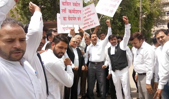 advocate-protest-faridabad