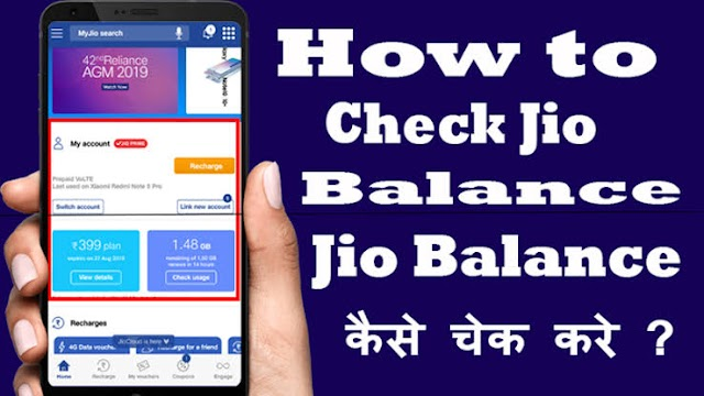How to Check Balance in Jio