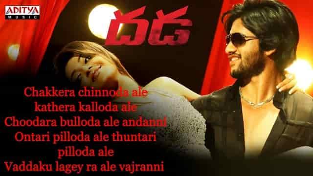 Diwali Deepanni Song Lyrics In English