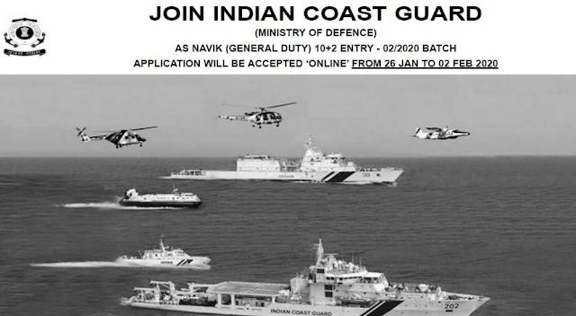 Indian Coast Guard Bharti 2020