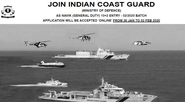 Indian Coast Guard Navik GD Bharti 2020