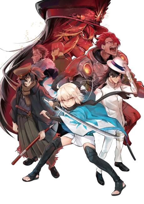 Fate/Type Redline Chapitre 3.2