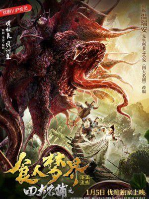 xem-phim-dai-ngu-giant-fish-2020