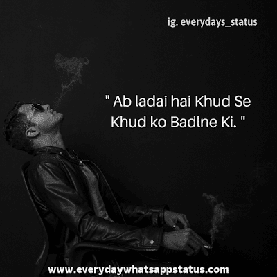 Sad Quotes in Hindi on Friendship | Everyday Whatsapp Status | Sad Quotes in Hindi About Life