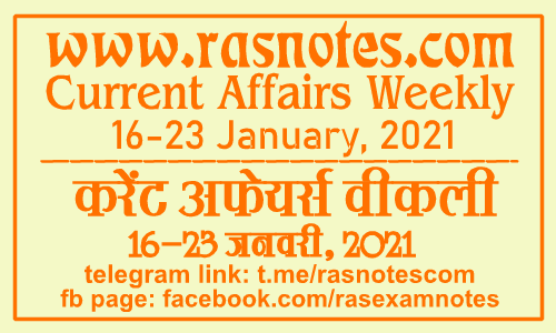 Current Affairs GK Weekly January 2021 (16-23 January) in hindi pdf | rasnotes.com