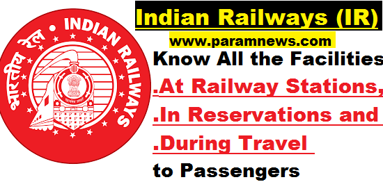 indian-railways-know-all-facilities-paramnews-to-passengers