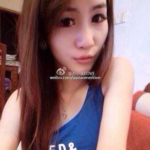 Asian CHINA Private PORN 910 SUXIAOMEI