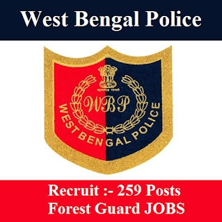 West Bengal Police, WB, Police, WB Police, West Bengal, Forest Guard, 10th, freejobalert, Sarkari Naukri, Latest Jobs, wb police logo