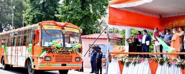 मुख्यमंत्री योगी ने उ०प्र० राज्य सड़क परिवहन निगम के 6 बस स्टेशनों का लोकार्पण एवं 7 बस स्टेशनों का शिलान्यास किया        मुख्यमंत्री योगी ने उ०प्र० राज्य सड़क परिवहन निगम के 6 बस स्टेशनों का लोकार्पण एवं 7 बस स्टेशनों का शिलान्यास किया                                                                                                                                                  संवाददाता, Journalist Anil Prabhakar.                                                                                               www.upviral24.in