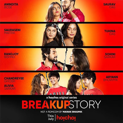 BreakUpweb series cast