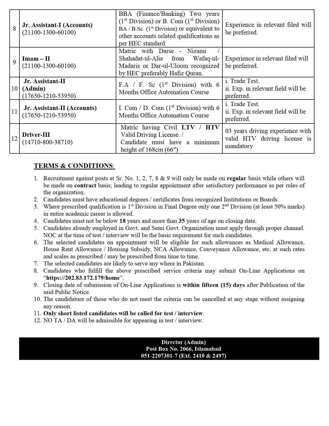 Pakistan Atomic Energy Commission PAEC Jobs 2021 | https://202.83.172.179/home