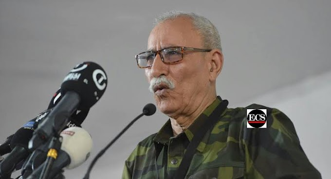 الرئيس إبراهيم غالي يجري تعيينات على مستوى رئاسة الجمهورية.