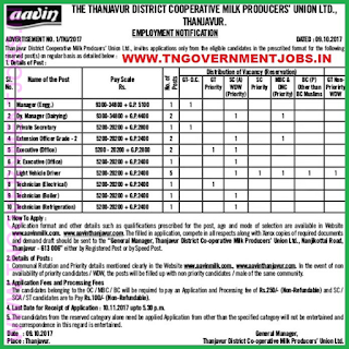 thanjavur-aavin-recruitment-www-tngovernmentjobs-in