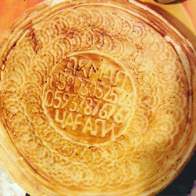 Лепешки в тандыре рецепт с фото