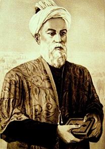 الشيخ الرئيس ابن سينا