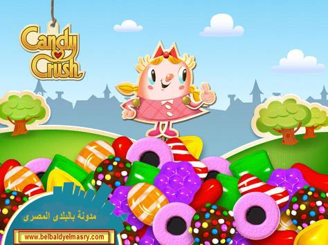 حمل لعبة Candy Crush Saga لهواتف الاندرويد بحجم 78 ميجا بايت رابط مباشر
