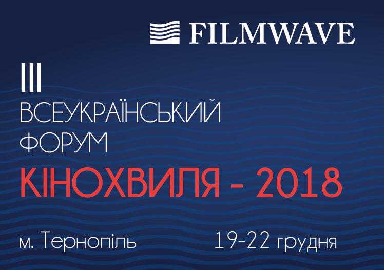 Культура Тернопільщини  2018 6f21ca0fb79d2