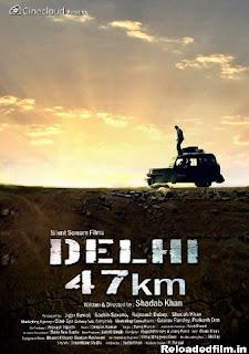 Delhi 47 KM 2018