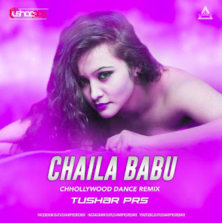 CHHAILA BABU ( CHHOLLYWOOD DANCE MIX ) - DJ TUSHAR PRS