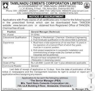 TANCEM Recruitment 2021 GM (Technical) Posts