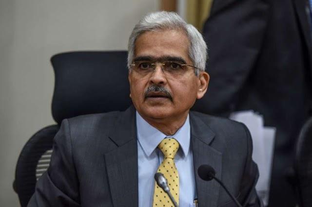 भारतीय रिजर्व बैंक ने शुक्रवार को चालू वित्त वर्ष के लिए सरकार को 57,128 करोड़ रुपये के लाभांश भुगतान को मंजूरी दी।