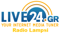 ΑΚΟΥΤΕ ΑΠΟ ΤΟ live24.gr