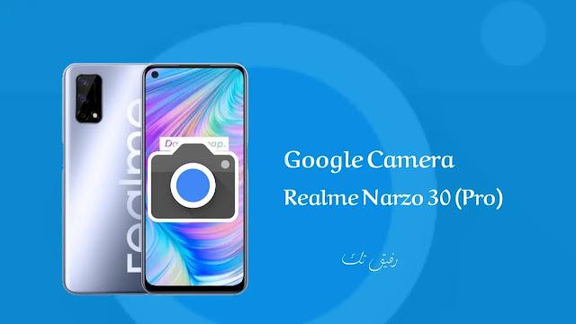تحميل جوجل كاميرا لهاتف ريلمي Narzo 30 و (برو ) 5G