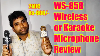 Cheapest Karaoke Mic | WS-858 Wireless Mic With HIFI Speaker
