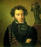 Kiprensky Pushkin  russian literature