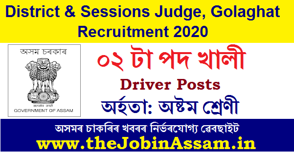 District & Sessions Judge, Golaghat Recruitment 2020