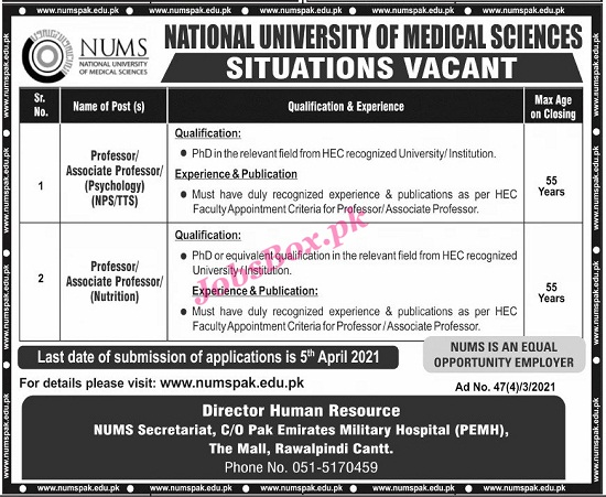 national-university-of-medical-sciences-nums-jobs-2021-apply-online