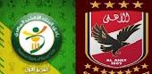 مشاهدة مباراة الأهلي والبنك الاهلي بث مباشر اليوم 2021/07/22 الدوري المصري