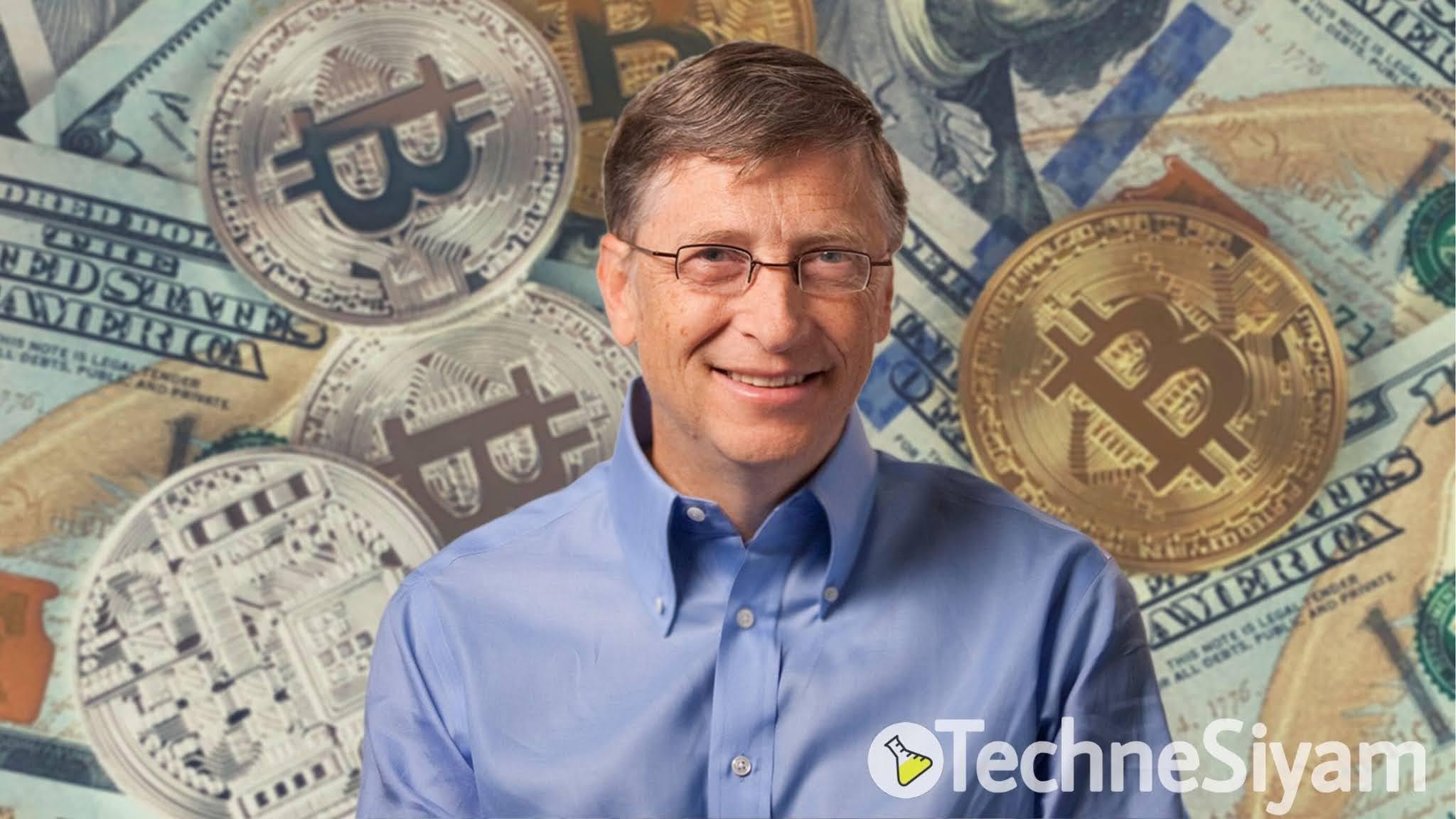 Bill Gates about Bitcoin - TechneSiyam