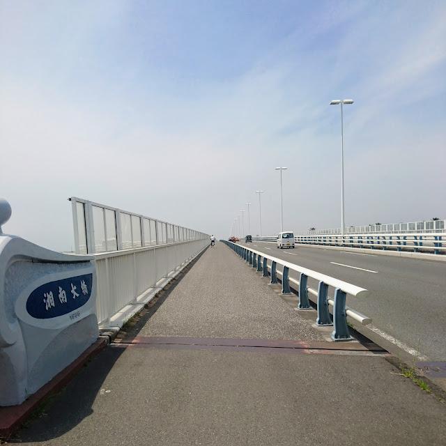 国道134号 湘南大橋 相模川