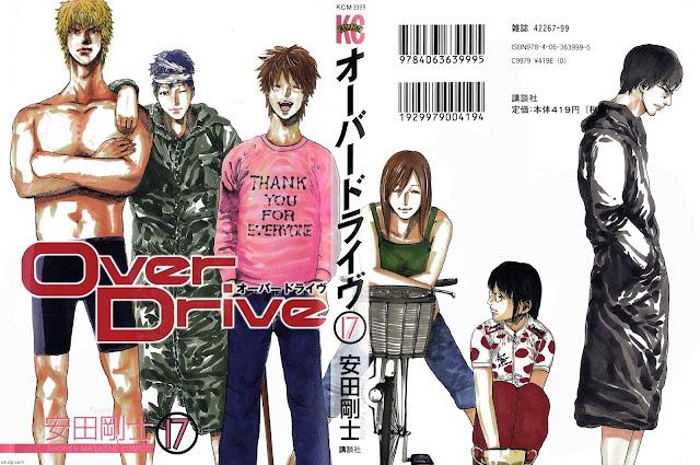 オーバー ロード 漫画 8 巻 ネタバレ