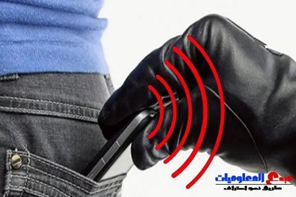 أفضل 12 تطبيقات لمكافحة السرقة لجهاز الاندرويد ومنع فقدان هاتفك