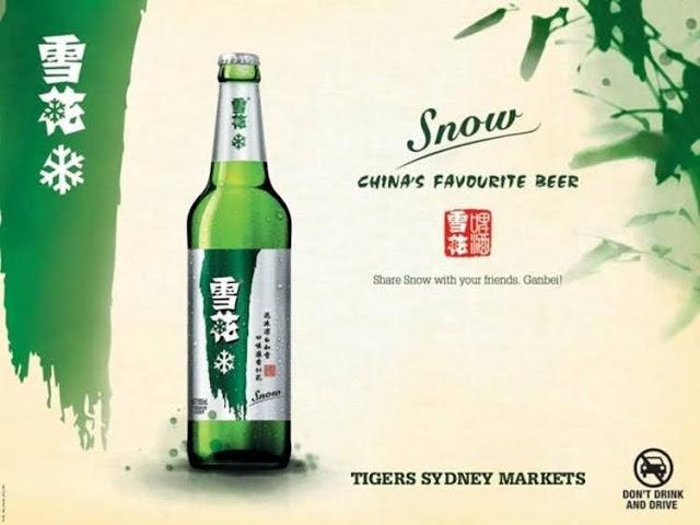 全球前十大啤酒品牌 - Snow 雪花啤酒