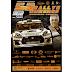 [Guía] Tramos, horarios y lista de inscritos Rallye de Ourense 2020